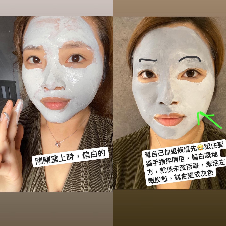 yinyangmask-2020Feb-mali